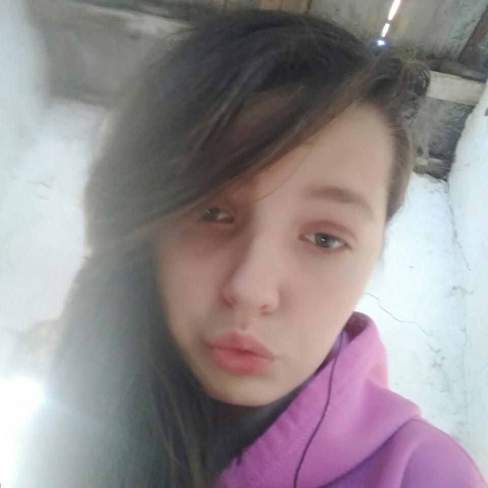 Társkereső koreai lány